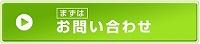 青山 港区 貸事務所 オフィス 不動産 の アップルエステート